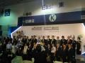 2017亞太區農業技術展覽暨會議 (75)