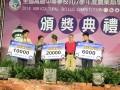 「全國高級中等學校107學年度農業類學生技藝競賽」 (8)
