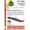 FK-16XL品管式洗選分級機