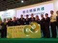 2019亞太區農業技術展覽暨會議 (48)