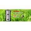 自然滴落環保濾油器(Lohas Filter),簡單好理油